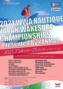 WWA_0724-25_Yanmar